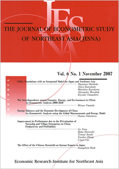 JESNA | Publications - The Economic Research Institute for