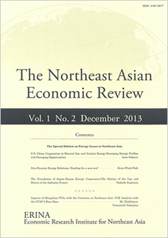 The Northeast Asian Economic Review
